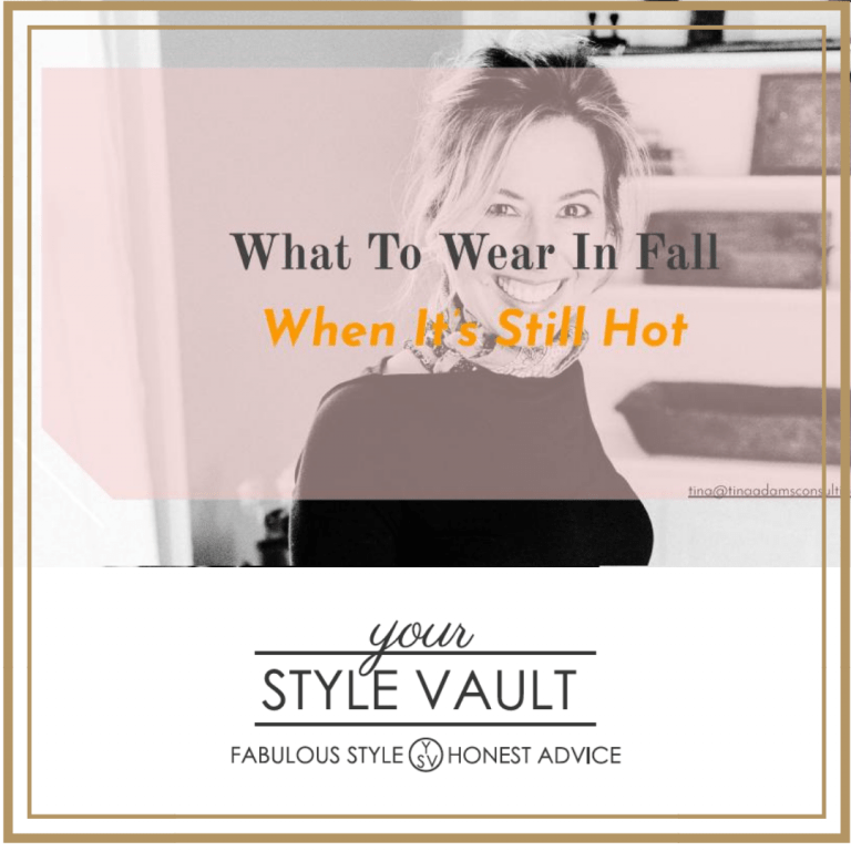 [Insider Exclusive] All New Guide! It's Fall. It's Hot. What Do You Wear?